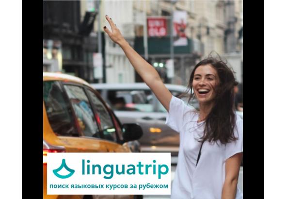 Linguatrip.com — онлайн-школа с реальным английским.