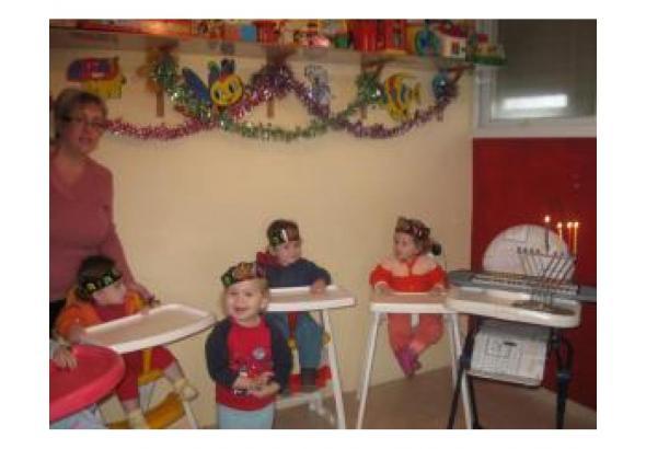 Семейный детский сад-ясли Ницаним